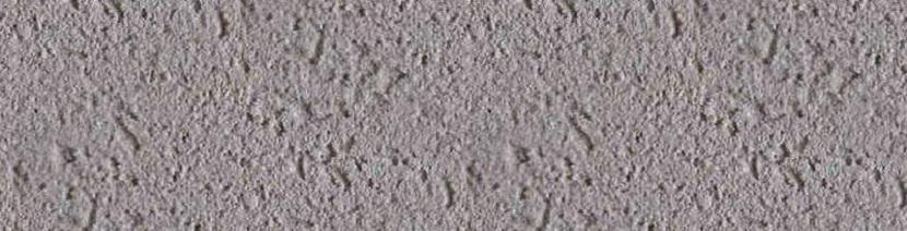 Куплю бетон подольске цемент напрягающий купить в москве