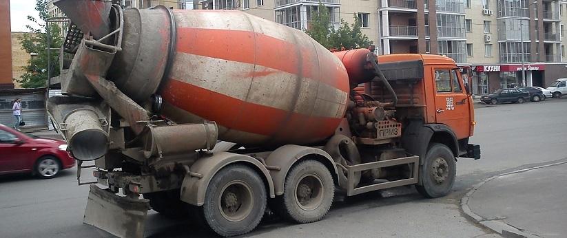 Доставка бетона подольск заказать миксер бетона в кирове