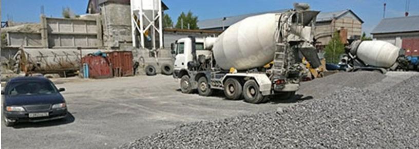 Купить бетон подольск панель из керамзитобетона купить